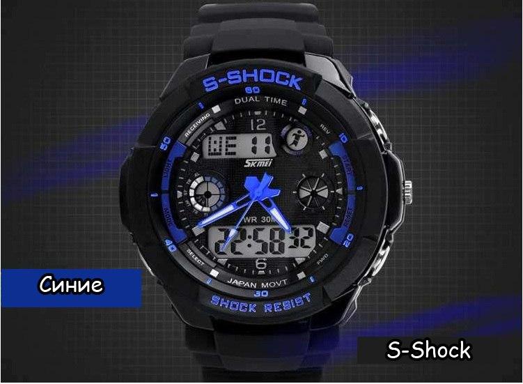Как пользоваться часами skmei 0931. 230ec629a0c